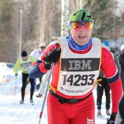 Skiing 90 km - Gordeev Aleksei (14293)