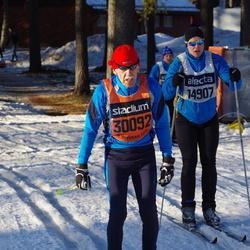 Skiing 90 km - Åke Gunnarsson (30092)