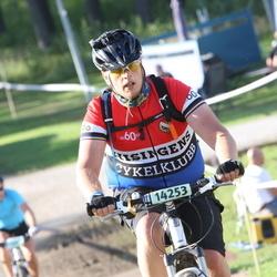 Cycling 90 km - Christer Gustafsson (14253)