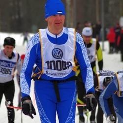 Skiing 90 km - Ahti Külm (10009)