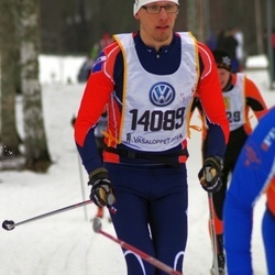 Skiing 90 km - David Törnquist (14089)