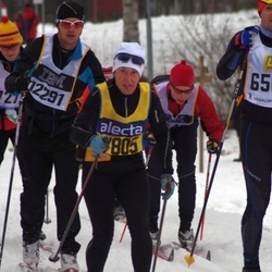 Skiing 90 km - David Bergström-Funck (12291), Anette Sjöstrand (17805)