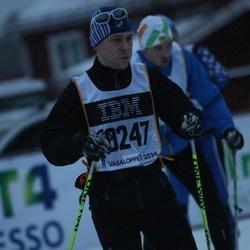 Skiing 90 km - Jana Viznerova (19247)